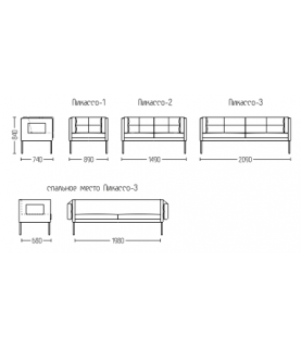серия Пикассо, диван двухместный